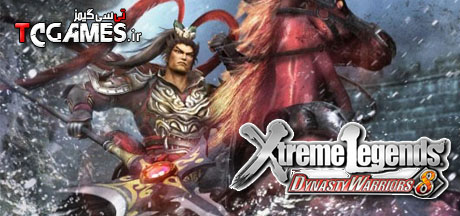ترینر بازی Dynasty Warriors 8 Xtreme Legends