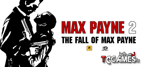 ترینر جدید بازی Max Payne 2 The Fall of Max Payne