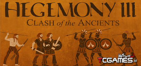 ترینر بازی Hegemony III Clash of the Ancients
