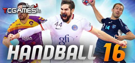 کرک سالم بازی Handball 16