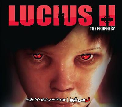 دانلود ترینر بازی لوسيوس Lucius II