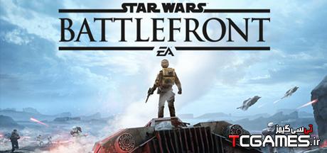 ترینر سالم بازی Star Wars Battlefront