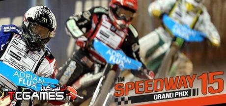کرک سالم بازی FIM Speedway Grand Prix 15