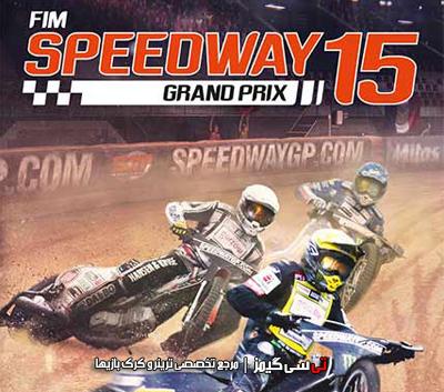 دانلود کرک سالم بازی FIM Speedway Grand Prix 15