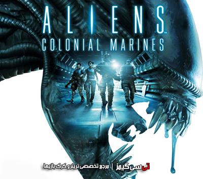 دانلود ترینر سالم بازی Aliens Colonial Marines