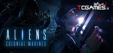 ترینر سالم بازی Aliens Colonial Marines