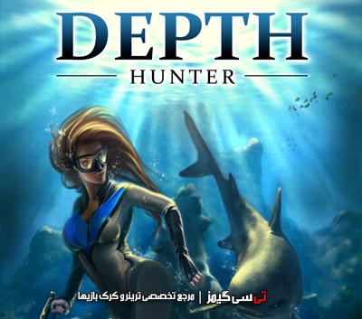 دانلود ترینر سالم بازی Depth Hunter