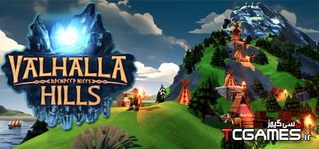کرک سالم بازی Valhalla Hills
