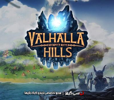 دانلود کرک سالم بازی Valhalla Hills