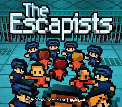 دانلود ترینر سالم بازی The Escapists