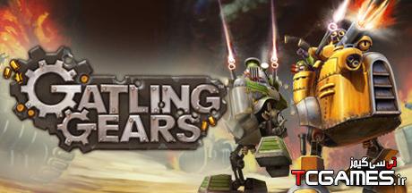 ترینر سالم بازی Gatling Gears