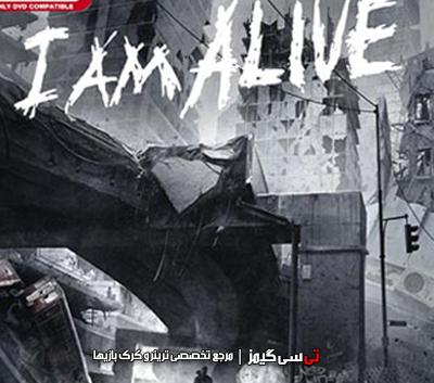 دانلود ترینر سالم بازی I Am Alive