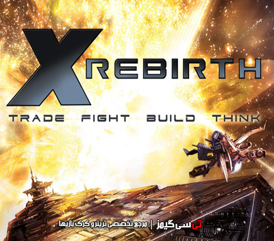 دانلود ترینر بازی X Rebirth