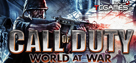 ترینر بازی Call of Duty World at War
