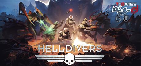 ترینر سالم بازی Helldivers