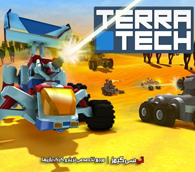 دانلود ترینر و رمزهای بازی TerraTech
