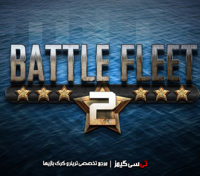 دانلود کرک بازی Battle Fleet 2 Atlantic Campaign