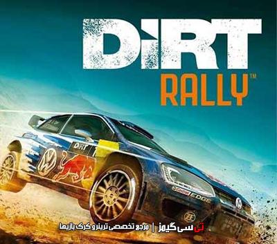 دانلود ترینر سالم بازی DiRT Rally