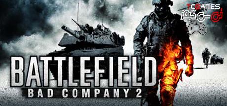 ترینر سالم بازی Battlefield Bad Company 2