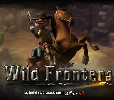 دانلود ترینر سالم بازی Wild Frontera