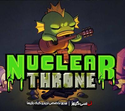 دانلود ترینر و رمزهای بازی Nuclear Throne