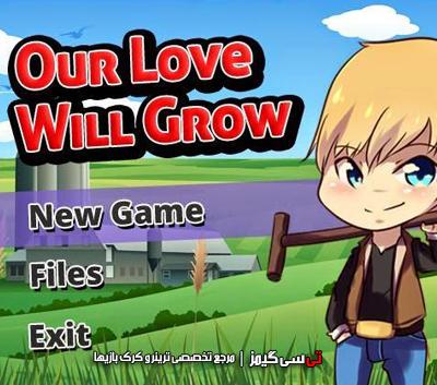 دانلود ترینر بازی Our Love Will Grow