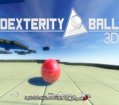 دانلود کرک سالم بازی Dexterity Ball 3D