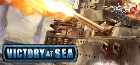 ترینر سالم بازی Victory At Sea
