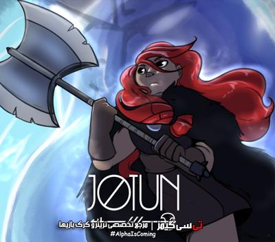 دانلود ترینر و رمزهای بازی Jotun