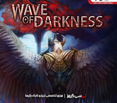دانلود ترینر سالم بازی Wave of Darkness