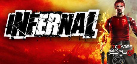 ترینر سالم بازی Infernal