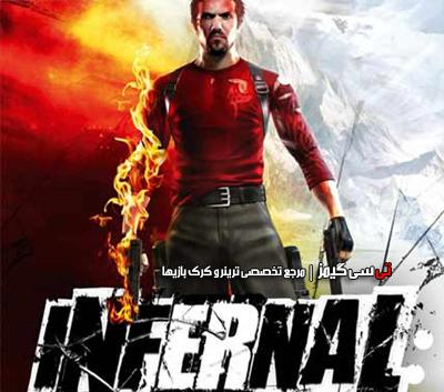 دانلود ترینر سالم بازی Infernal