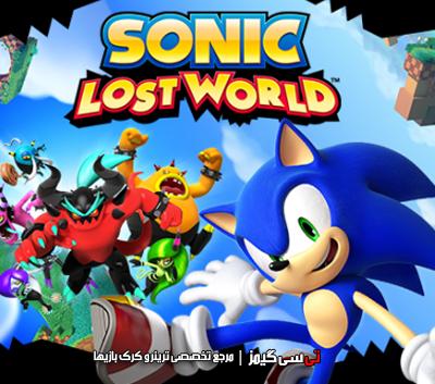 دانلود ترینر سالم بازی Sonic Lost World