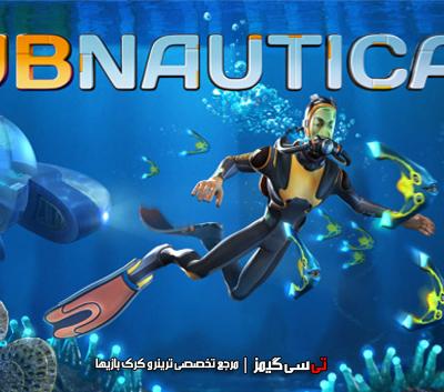 دانلود ترینر سالم بازی Subnautica