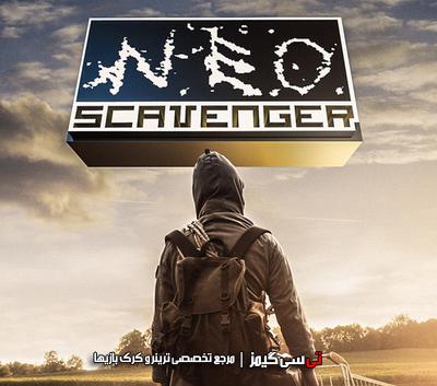 دانلود ترینر سالم بازی Neo Scavenger