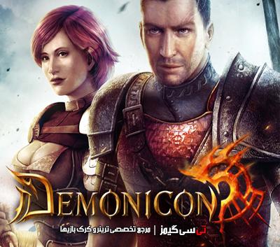 دانلود ترینر سالم بازی The Dark Eye Demonicon