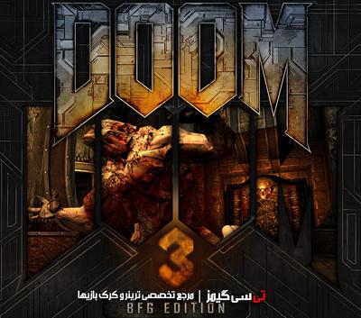 دانلود ترینر بازی Doom 3 BFG Edition