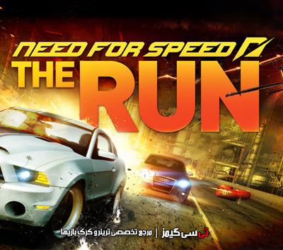 دانلود ترینر جدید بازی Need for Speed The Run