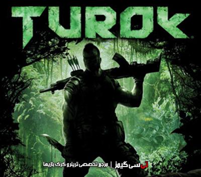 دانلود ترینر بازی Turok 2008