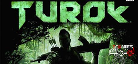 ترینر بازی Turok 2008