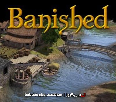 دانلود ترینر سالم بازی Banished