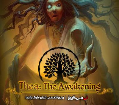 دانلود ترینر بازی Thea The Awakening