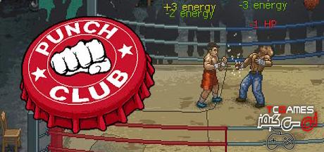 ترینر سالم بازی Punch Club