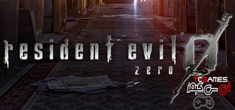 ترینر سالم بازی Resident Evil 0 HD Remaster