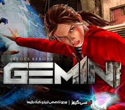 دانلود ترینر سالم بازی Gemini Heroes Reborn