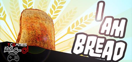ترینر سالم بازی I am Bread