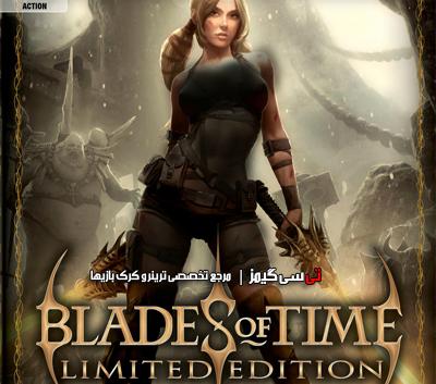 دانلود ترینر بازی Blades of Time Limited Edition