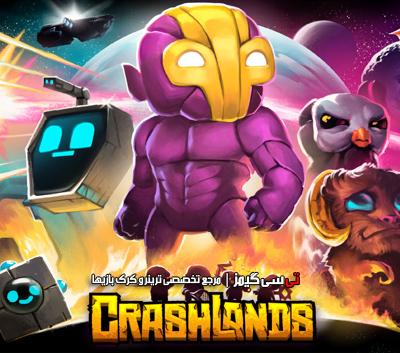 دانلود ترینر سالم بازی Crashlands