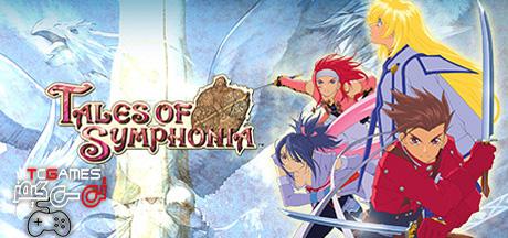ترینر سالم بازی Tales of Symphonia