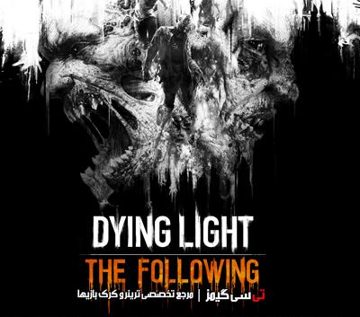 دانلود کرک سالم بازی Dying Light The Following